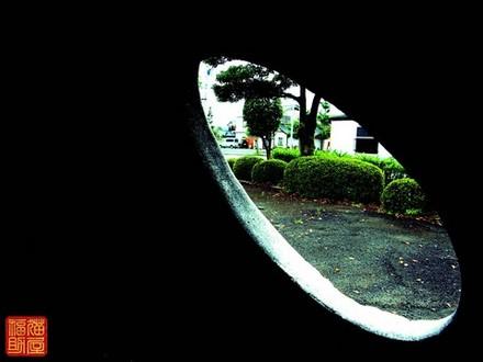 日常の裂け目.jpg